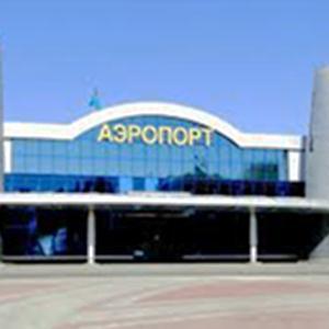 Аэропорты Бондарей