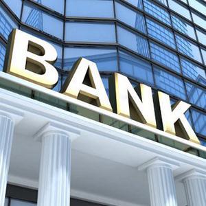 Банки Бондарей