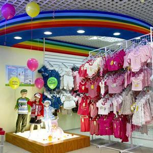 Детские магазины Бондарей