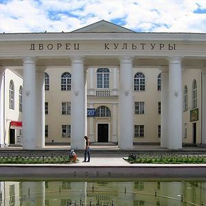 Дворцы и дома культуры Бондарей