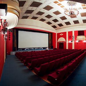 Кинотеатры Бондарей