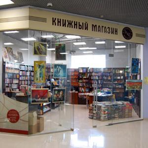 Книжные магазины Бондарей