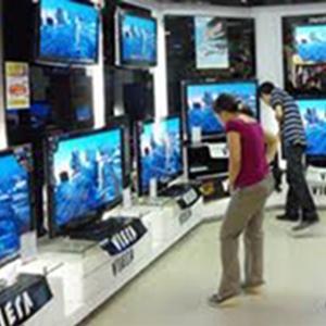 Магазины электроники Бондарей