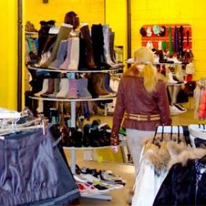 Магазины одежды и обуви Бондарей