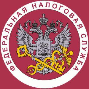 Налоговые инспекции, службы Бондарей