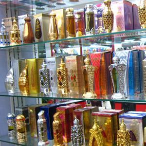 Парфюмерные магазины Бондарей