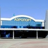 Аэропорты в Бондарях