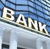 Банки в Бондарях