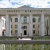 Дворцы и дома культуры в Бондарях