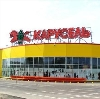 Гипермаркеты в Бондарях