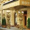Гостиницы в Бондарях