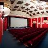 Кинотеатры в Бондарях