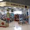 Книжные магазины в Бондарях