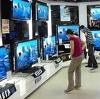Магазины электроники в Бондарях