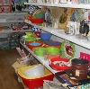 Магазины хозтоваров в Бондарях