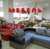 Магазины мебели в Бондарях