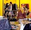 Магазины одежды и обуви в Бондарях