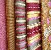 Магазины ткани в Бондарях