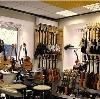 Музыкальные магазины в Бондарях