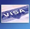 Оформление виз в Бондарях