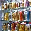 Парфюмерные магазины в Бондарях