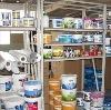 Строительные магазины в Бондарях