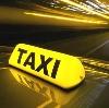 Такси в Бондарях