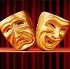 Театры в Бондарях
