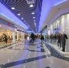 Торговые центры в Бондарях