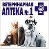 Ветеринарные аптеки в Бондарях