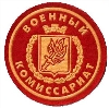 Военкоматы, комиссариаты в Бондарях