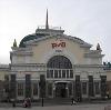 Железнодорожные вокзалы в Бондарях