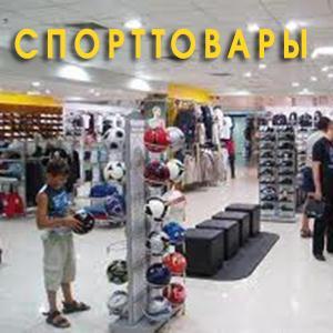 Спортивные магазины Бондарей