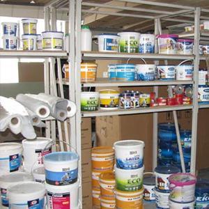 Строительные магазины Бондарей