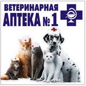 Ветеринарные аптеки Бондарей
